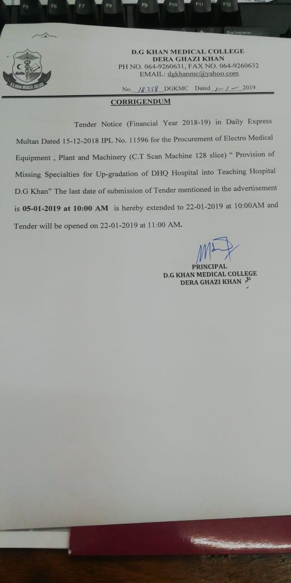 Download Updates - D G Khan Medical College, Dera Ghazi Khan